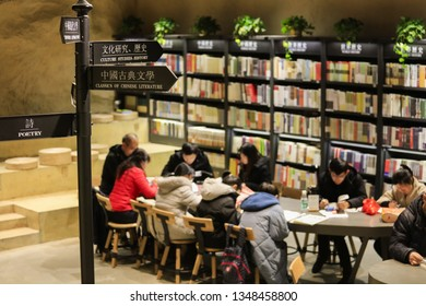 SHANGHAI CHINA-February 28, 2019: Intellectuals are reading books. Private enterprise chain bookstores in Shanghai, China.