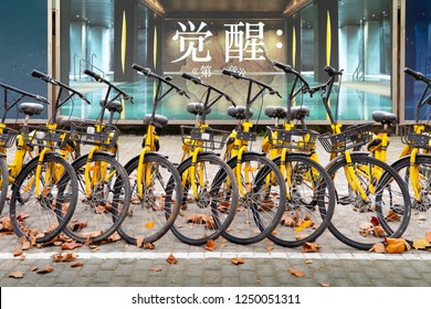 Shanghai/ China-November 2018: Abandoned shared bikes on the street, Shanghai,China. Chinese bike-sharing pioneer Ofo is bankruptcy.