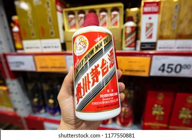 SHANGHAI CHINA-September 2, 2018: Moutai wine on the shelves of a large supermarket chain. Moutai is a traditional specialty liquor in China. It is famous for its Scotch whisky and cognac brandy.