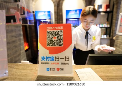 SHANGHAI CHINA-September 26, 2018: customers shop in a shopping mall using Alipay mobile wallet, WeChat payment and supermarket sweep code gun. becomes very common and popular in China,fast and safe.