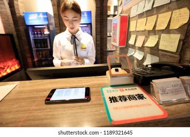 Mobile Scan Supermarket Images, Stock Photos & Vectors