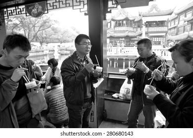 Cultura China Im 225 Genes Fotos Y Vectores De Stock