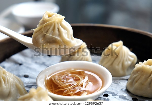 Shanghai - Dumpling