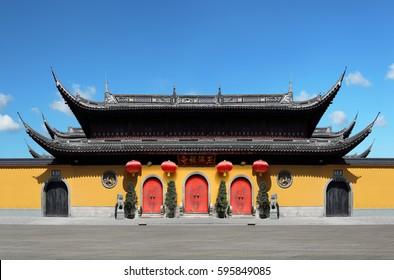 Shanghai the jade Buddha temple