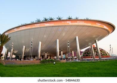 SHANGHAI - MAY 24: EXPO Saudi Pavilion. May 24, 2010 in Shanghai China.