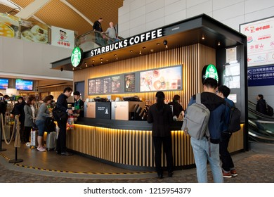 SHANGHAI - OCT 26, 2018: Starbuck coffee cafe at the departure hall of Shanghai Pudong International airport