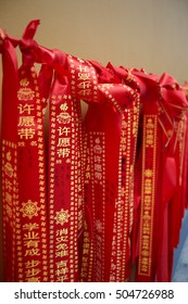Shanghai old buddhist temple, Longhua Temple, traditional  red ribbons with wishes
