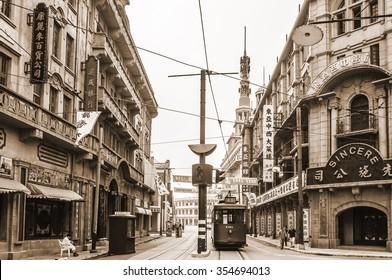 Shanghai old photos