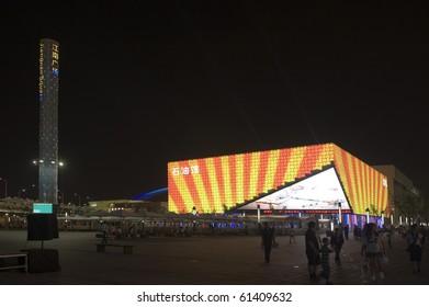 SHANGHAI - SEPT 1: WORLD EXPO Oil Pavilion at night. Sept 1, 2010 in Shanghai China