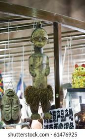 SHANGHAI - SEPT 1: WORLD EXPO Wooden handcraft figure inside Africa Pavilion. Sept 1, 2010 in Shanghai China