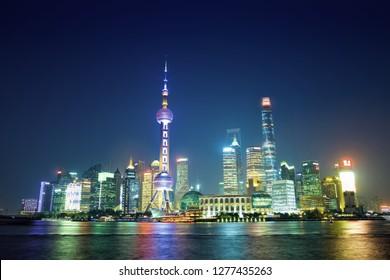 Shanghai skyline at night, China