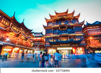 shanghai yuyuan garden in nightfall,China