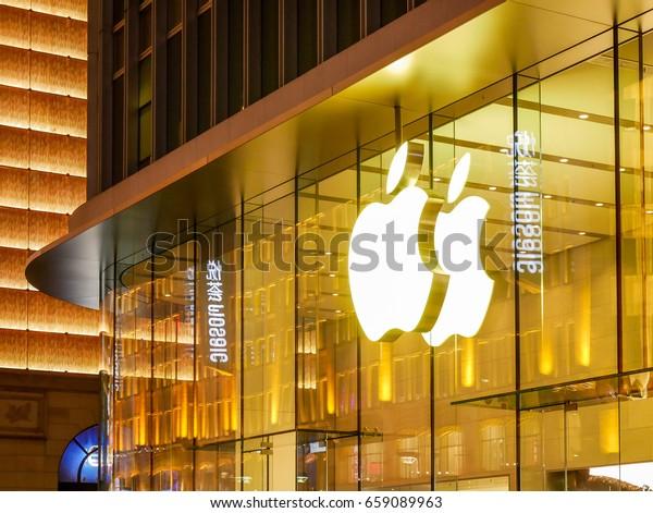 SHANGHAI,CHINA 10 june 2017 - night scenic view at istudio apple shop at East Nanjing street