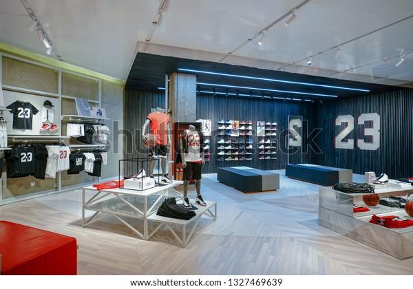 design intemporel de007 c549d Shanghaichina Aug 2018 Air Jordan Clothing Stock Photo (Edit ...