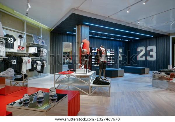 Air Jordan Clothing Stock Photo