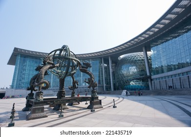 SHANGHAI,CHINA - Feb 8, 2014:Shanghai science and technology.  A museum that base of popular science education in Pudong, Shanghai. It is a famous place for local tourist.