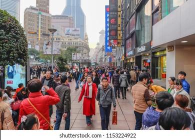 Shanghai/China -  January 24 2015: People walking in Nanjing Road Walking street in shang hai city china