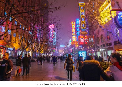 Shanghai/China -  January 25 2015: Night life of People walking in Nanjing Road Walking street in shang hai city china