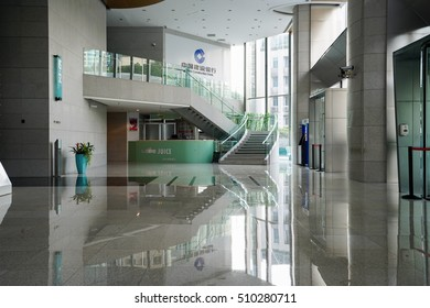 Shanghai,CHINA - NOV.5,2016: Interior of modern office Lobby in shanghai downtown.