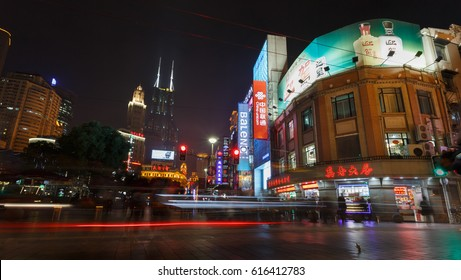 Shanghai,China - on December 19, 2016 ,Nanjing Road commercial street scene at dusk. Nanjing road is one of the most prosperous neighborhood in Shanghai
