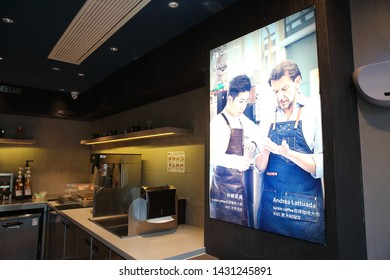 Shanghai,China-Mar19,2019:Luckin Coffee ,a chain of coffee shops in China.Most of its outlets are small booths that fill online orders for pickup or delivery.