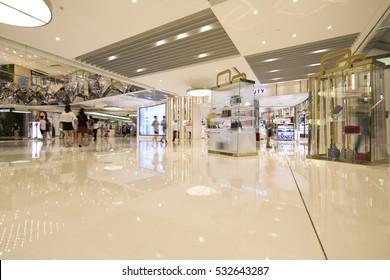 Shanghai,China-September 16,2016: Interior view of Shanghai business shopping mall