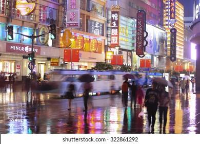 Shanghai,China-September 30,2015:People walking at the Nanjing Road ,Landmark of Shanghai city in holiday night