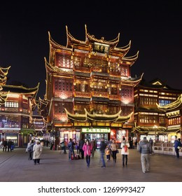 SHANGHAI-DEC. 5, 2014. Shi Zi Ling area at night. Ancient area Shi Zi Ling is popular among domestic and foreign tourists for its ancient architecture. It offers a range of restaurants and shops.