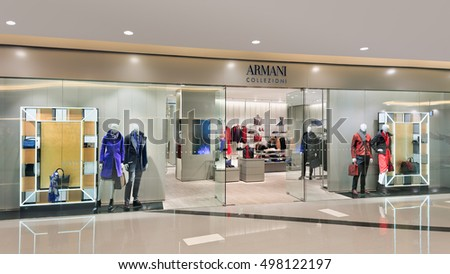 de55ba2df662 SHANGHAIDECEMBER 8 2014 Indoor Armani Outlet Stock Photo (Edit Now ...