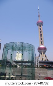 SHANGHAI-MARCH 24, 2012: View of the Apple store on March 24, 2012 in Shanghai, Pudong District. This is China's second Apple the store opened on July 10, 2010.