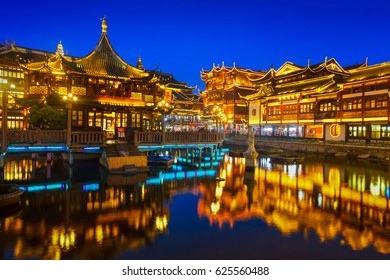 Shanghai's Yu Garden at the blue hour time