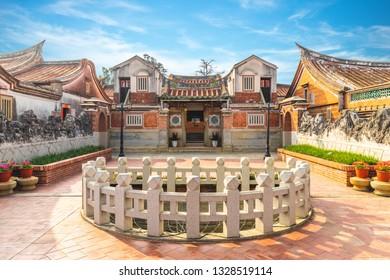 Shanhou Folk Culture Village in kinmen