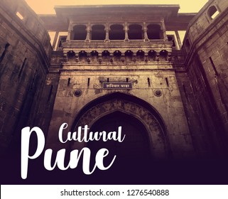 The shaniwarwada fort in Pune, Maharashtra - the residence of the warrior general Bajirao Peshwe in the 17th century. The board on the door reads - Shaniwar wada which means the 'Saturday fort'