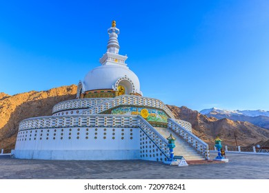 Shanti Stupa is a Buddhist white-domed stupa (chorten) on a hilltop in Chanspa, Leh, Ladakh, in the north Indian state of Jammu and Kashmir, India.