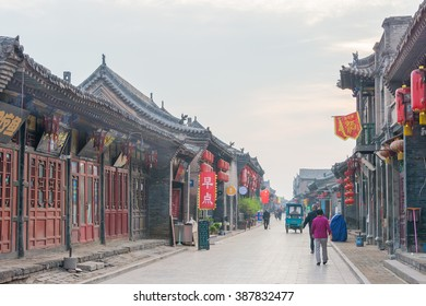 SHANXI, CHINA - Sept 03 2015: Morning View of Ancient City of Ping Yao(UNESCO World Heritage site). a famous historic site in Pingyao, Shanxi, China.