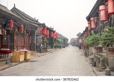 SHANXI, CHINA - Sept 08 2015: Morning View of Ancient City of Ping Yao(UNESCO World Heritage site). a famous historic site in Pingyao, Shanxi, China.