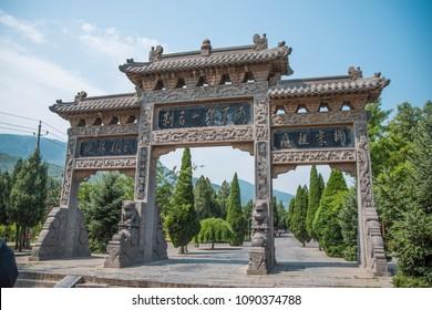 Shaolin, China - June 15, 2017. Shaolin Temple in Kungfu, Song Song Region, Dengfeng City, Henan Province