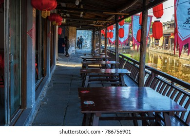 SHAOXING, ZHEJIANG/CHINA-MAR 3: Anchang Old Town scenery on Mar 3, 2017 in Shaoxing, Zhejiang, China. The town is located in region of rivers and lakes.