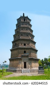 Shaoyang North Tower