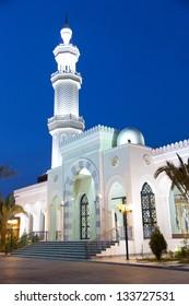 Sharif Hussein Bin Ali's Mosque, Aqaba,Jordan