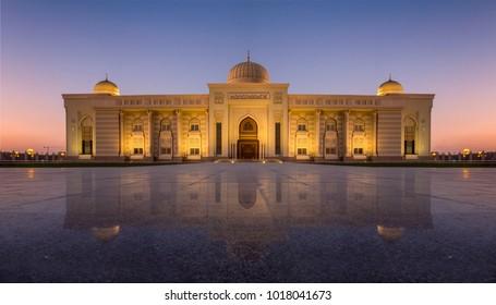Sharjah, Al Qasimia University College building
