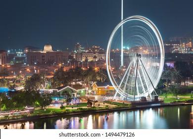 Sharjah, UAE, August 11, 2019 Eye of The Emirates ferry wheel in Sharjah, Al Montazah Park