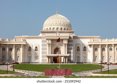 SHARJAH, UAE - DEC 20: New Government building in the city of Sharjah. December 20, 2014 in Sharjah, United Arab Emirates