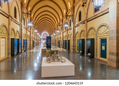 SHARJAH, UAE - MARCH 11, 2017: Interior of  Sharjah Museum of Islamic Civilization, UAE