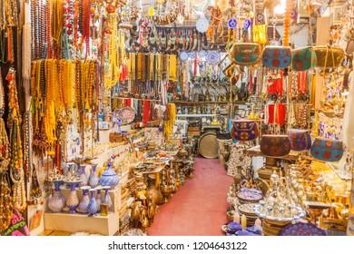 Sharjah Images, Stock Photos & Vectors | Shutterstock