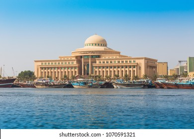 SHARJAH, UAE - OCTOBER 29, 2013: Sharjah - port. Sharjah is located along northern coast of Persian Gulf on Arabian Peninsula