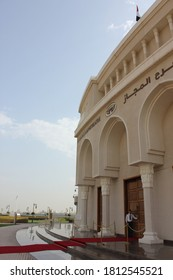 Sharjah, UAE - September 10, 2020: Al Majaz Amphitheatre for art and culture. The Roman-style venue commemorates Sharjah emirate as the Islamic Culture Capital of the Arab region in 2014.