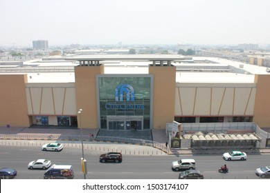 Sharjah, UAE - September 13, 2019: City Centre Sharjah is a huge mall on Al Wahda Street and houses a Carrefour hypermarket, VOX Cinemas, fashion and lifestyle stores and a kids' entertainment centre.