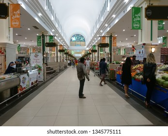 Sharjah, United Arab Emirates - February 02 2017: People shopping for vegetables and fruits at the Souk Al Jubail in Sharjah