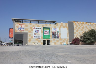 Sharjah, United Arab Emirates - March 18, 2020: Exterior view of Oasis Mall Sharjah located on Al Wahda Street. The shopping mall is owned by Dubai-based Landmark Group and features 45+ retail stores.